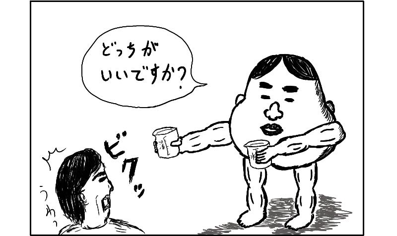 f:id:yuru-ppo:20200103173359p:plain