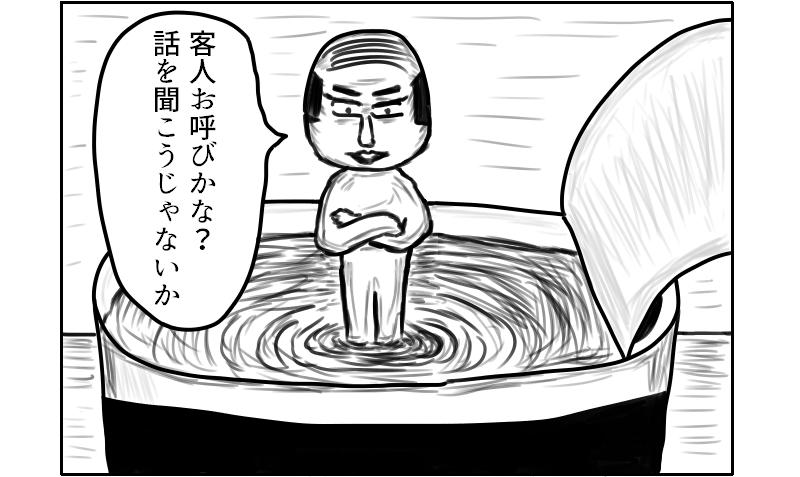 f:id:yuru-ppo:20200103173451p:plain
