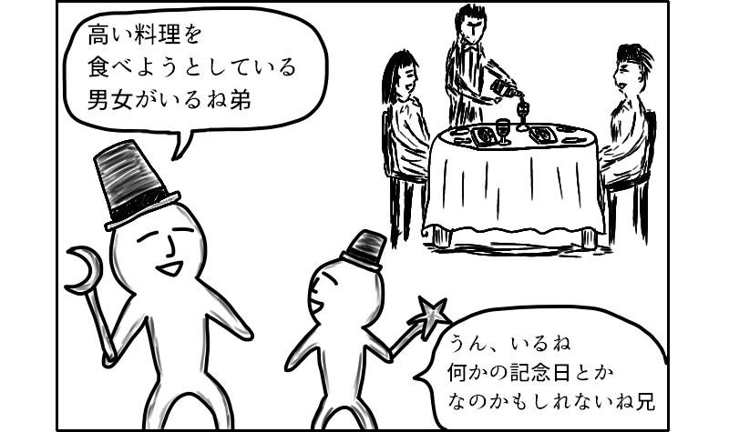 f:id:yuru-ppo:20200103173508p:plain