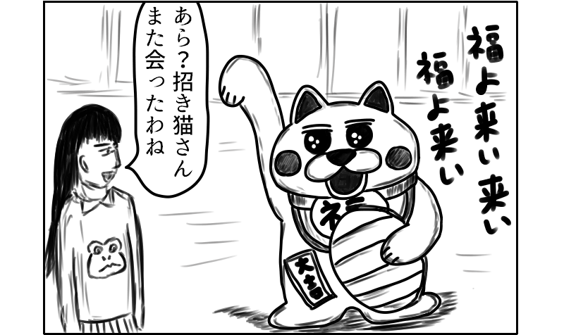 f:id:yuru-ppo:20200103173534p:plain