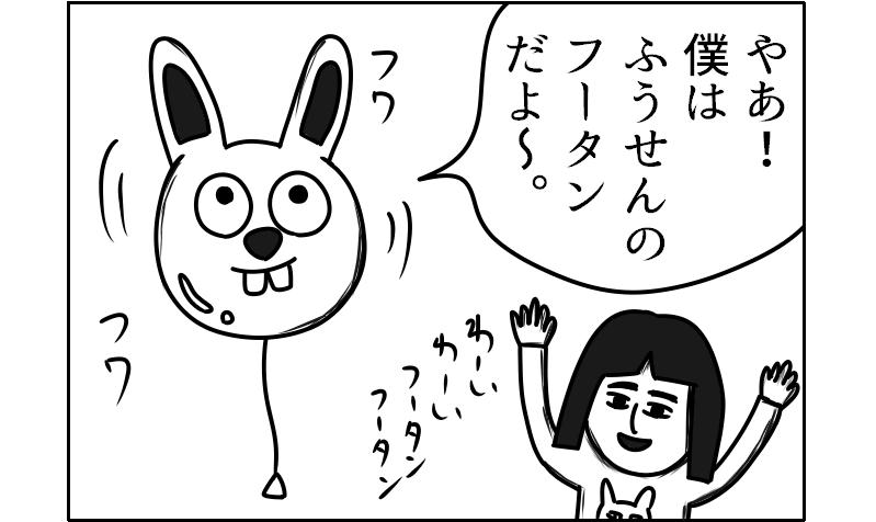f:id:yuru-ppo:20200103173552p:plain