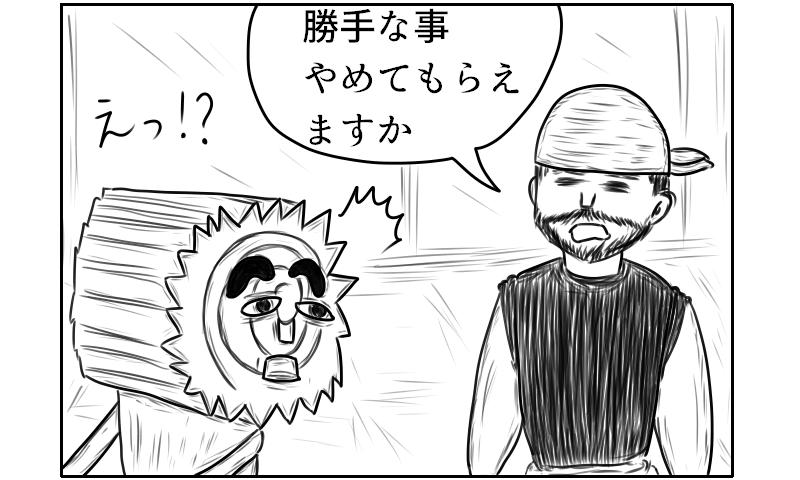 f:id:yuru-ppo:20200103173700p:plain