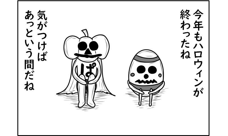 f:id:yuru-ppo:20200103173710p:plain