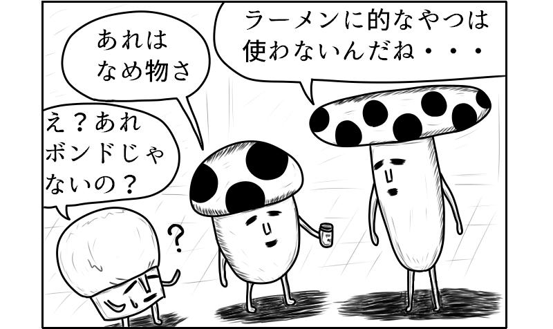 f:id:yuru-ppo:20200103173822p:plain