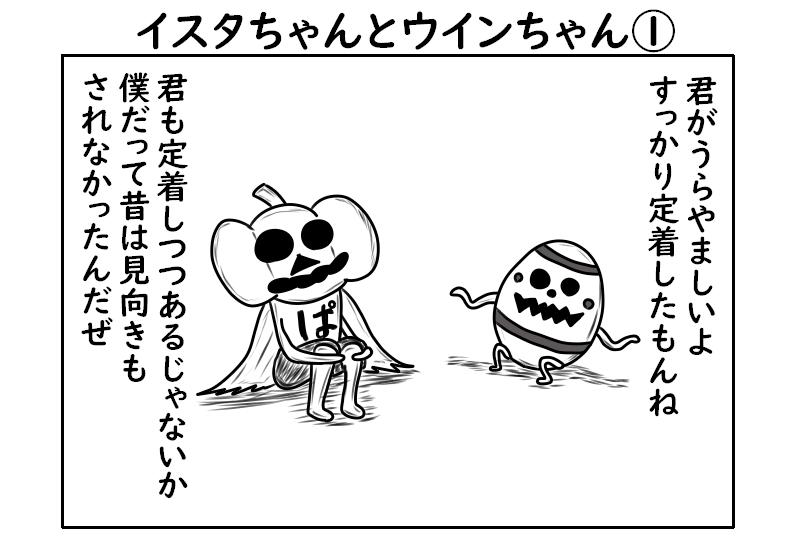 f:id:yuru-ppo:20200109173752p:plain