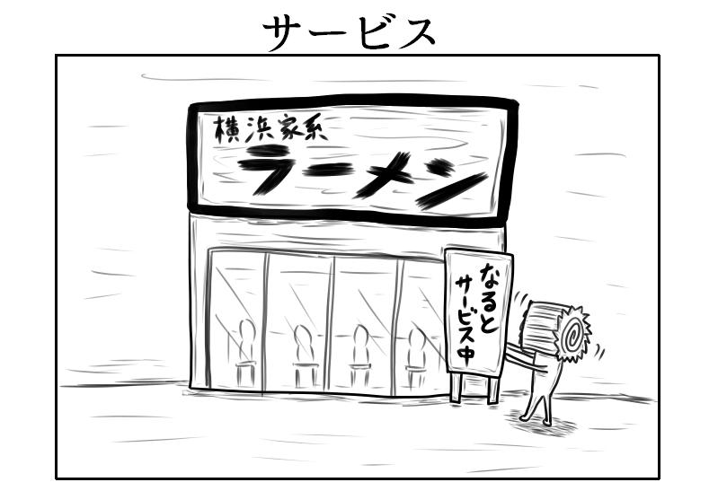 f:id:yuru-ppo:20200109174125p:plain