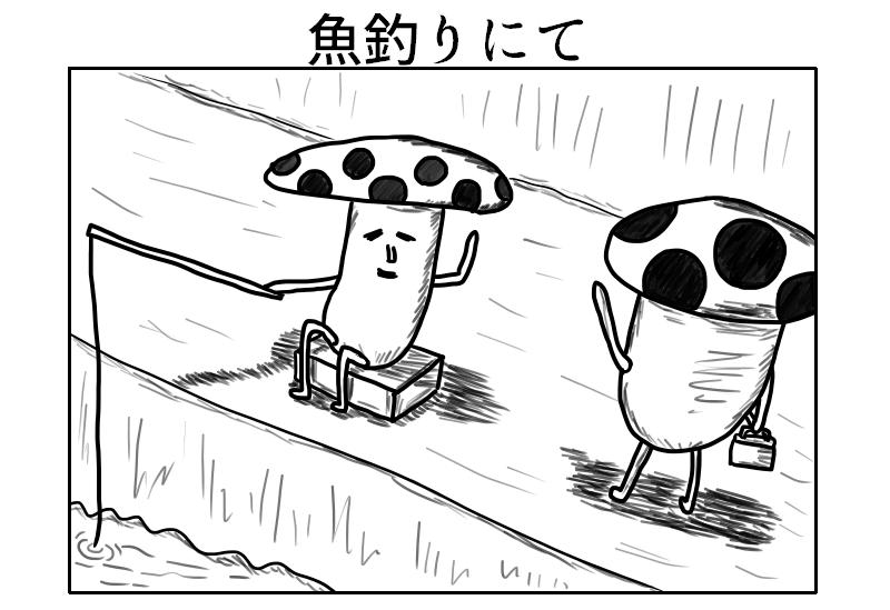 f:id:yuru-ppo:20200109175006p:plain