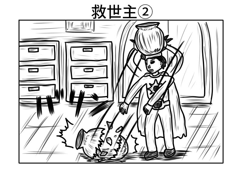 f:id:yuru-ppo:20200109175314p:plain