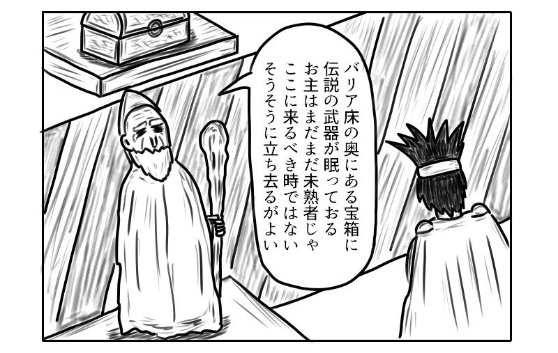 f:id:yuru-ppo:20200109175321p:plain