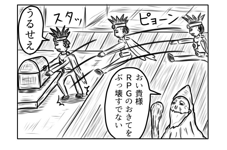 f:id:yuru-ppo:20200109175325p:plain