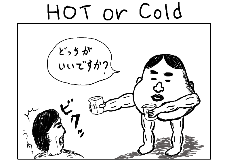 f:id:yuru-ppo:20200110224139p:plain