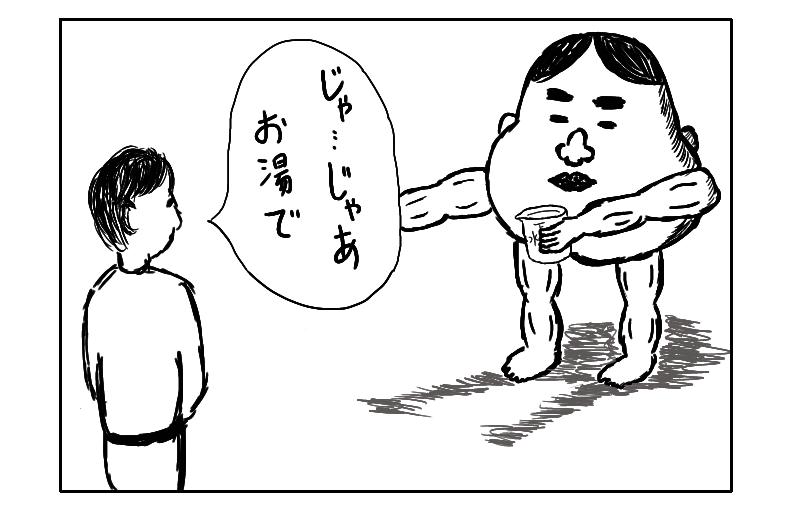 f:id:yuru-ppo:20200110224146p:plain
