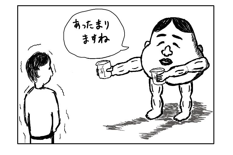 f:id:yuru-ppo:20200110224150p:plain