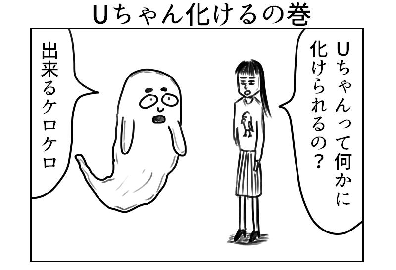 f:id:yuru-ppo:20200110225955p:plain