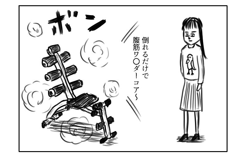 f:id:yuru-ppo:20200110230003p:plain