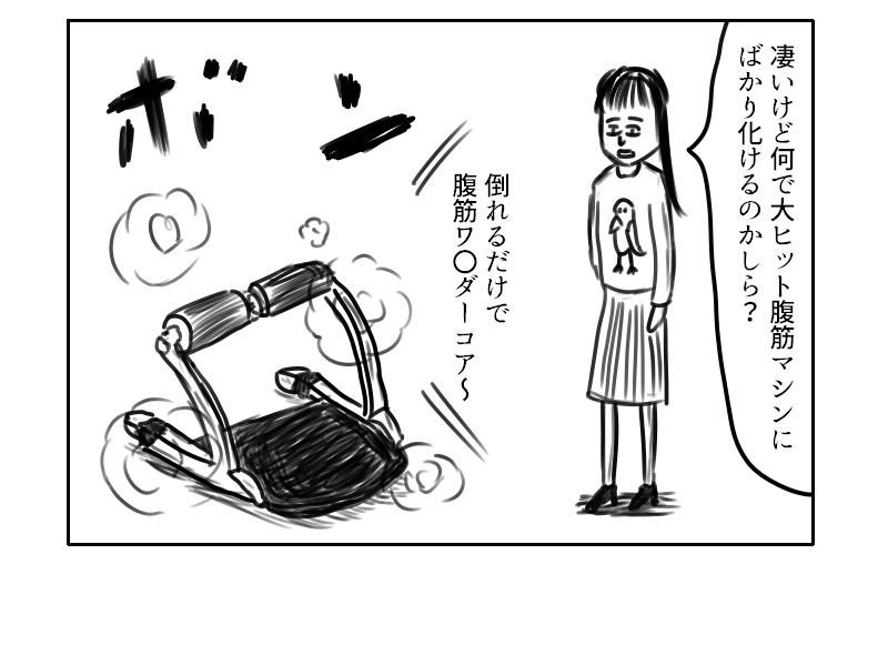 f:id:yuru-ppo:20200110230006p:plain