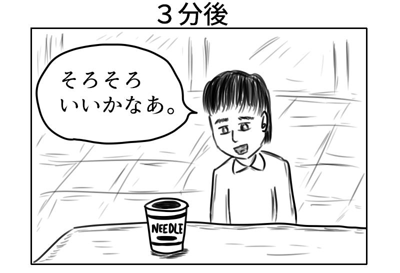 f:id:yuru-ppo:20200110230100p:plain