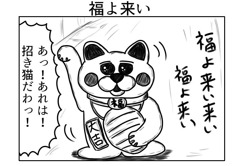 f:id:yuru-ppo:20200110230305p:plain
