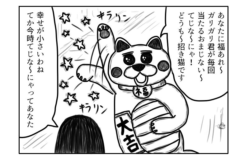 f:id:yuru-ppo:20200110230320p:plain