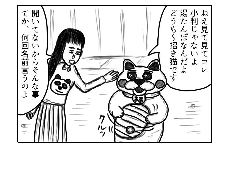 f:id:yuru-ppo:20200110230342p:plain