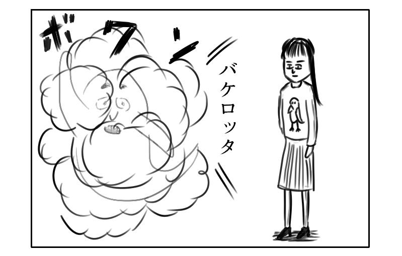 f:id:yuru-ppo:20200110230544p:plain