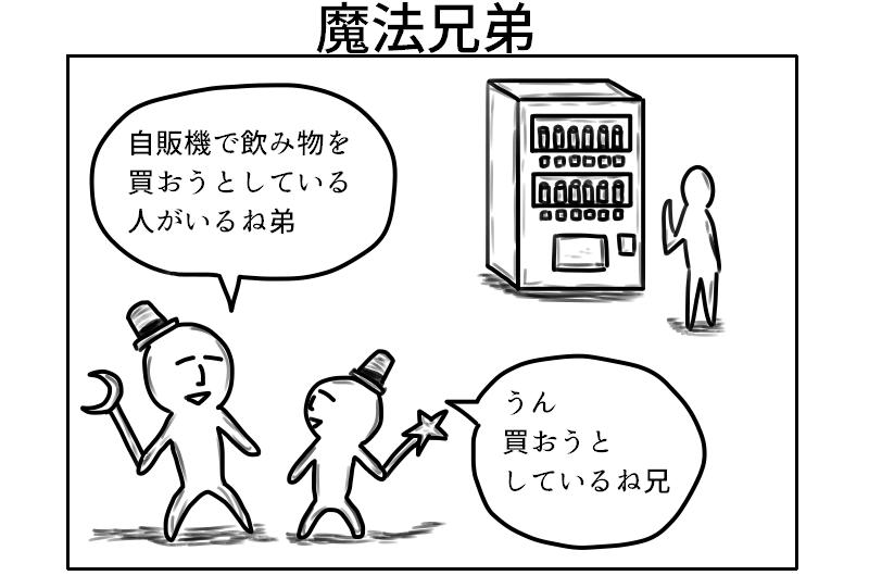 f:id:yuru-ppo:20200110230936p:plain