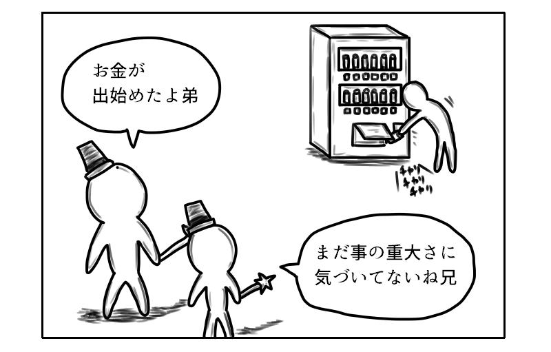 f:id:yuru-ppo:20200110230945p:plain