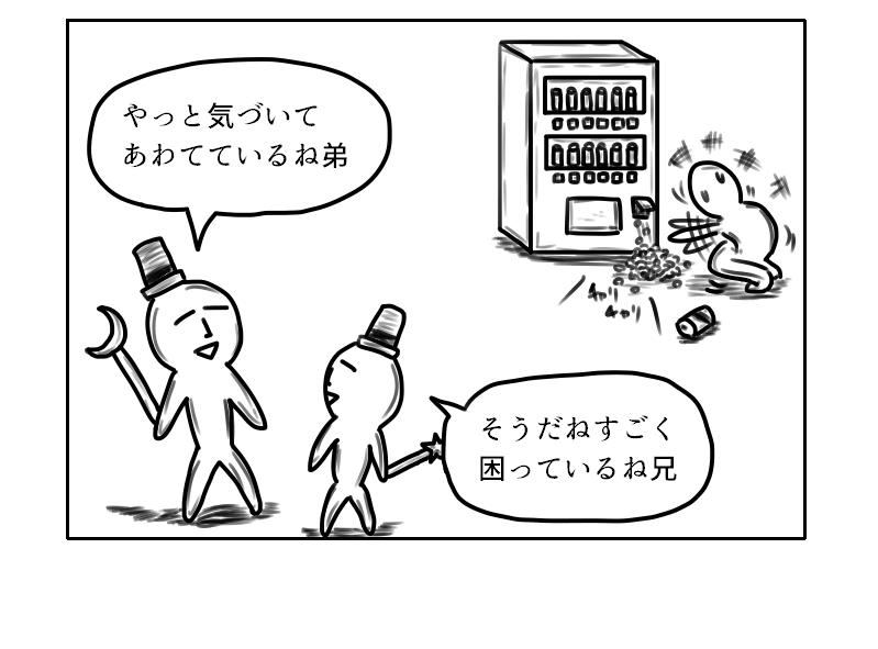 f:id:yuru-ppo:20200110230949p:plain