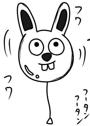 f:id:yuru-ppo:20200117024607p:plain