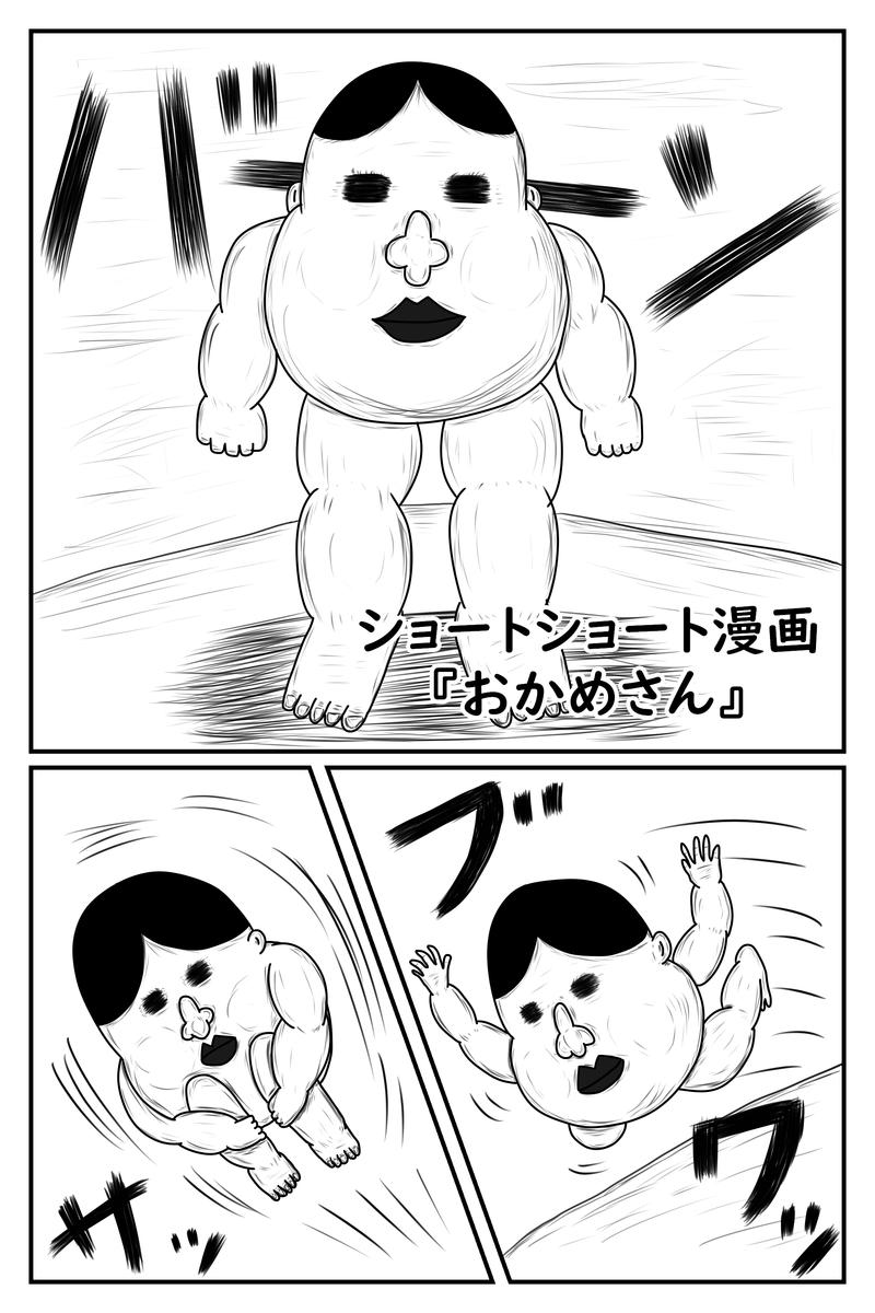 f:id:yuru-ppo:20200131182014p:plain