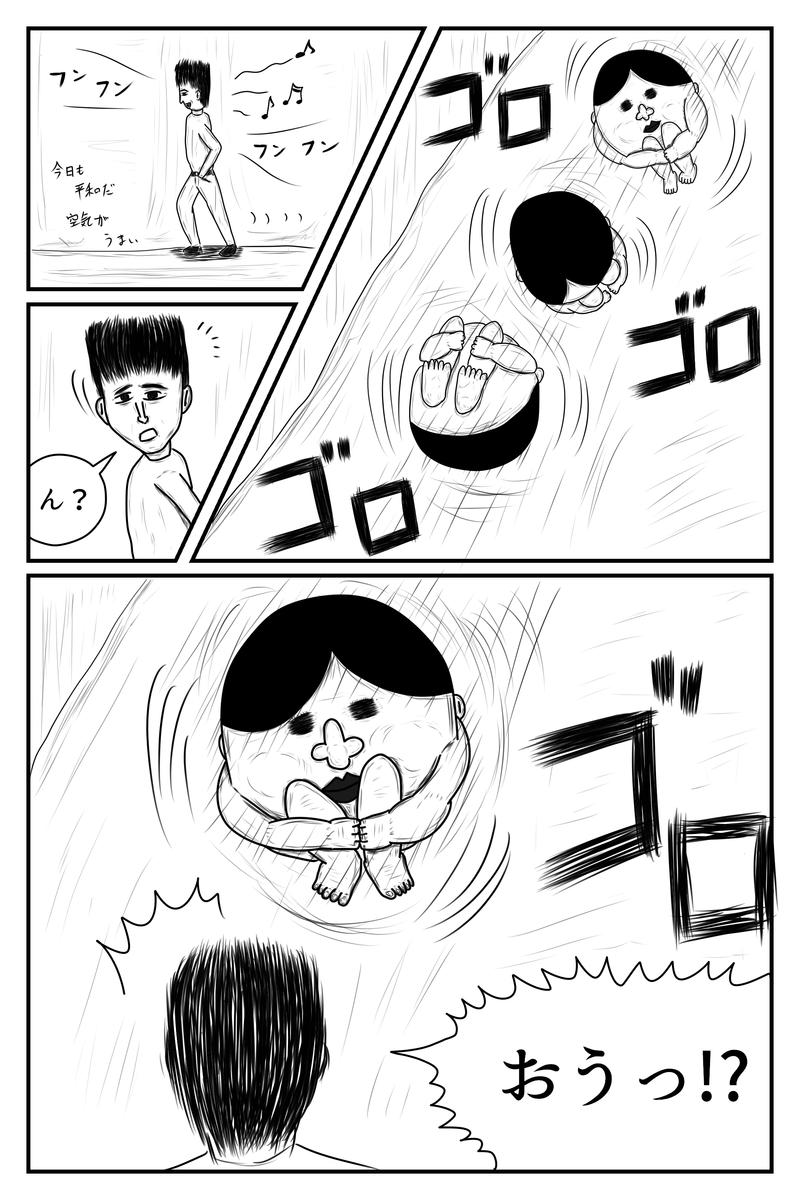 f:id:yuru-ppo:20200131182018p:plain
