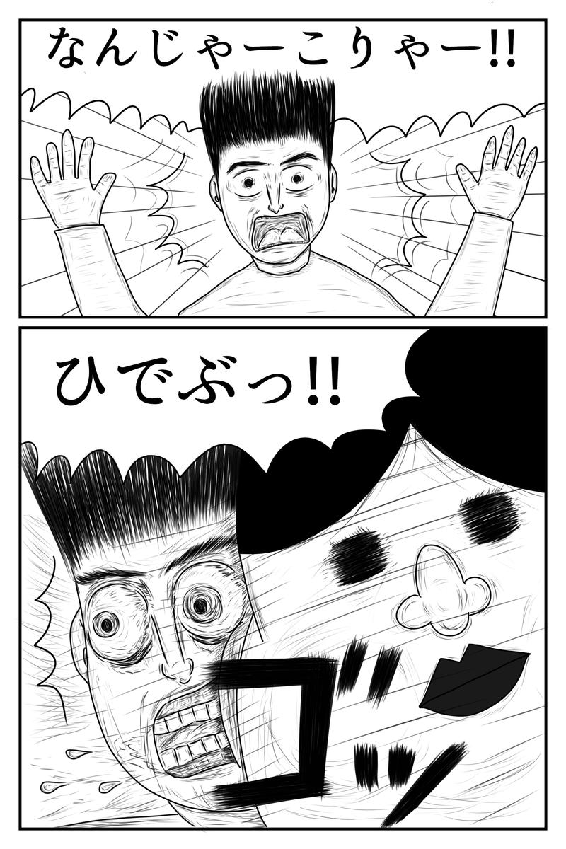 f:id:yuru-ppo:20200131182022p:plain