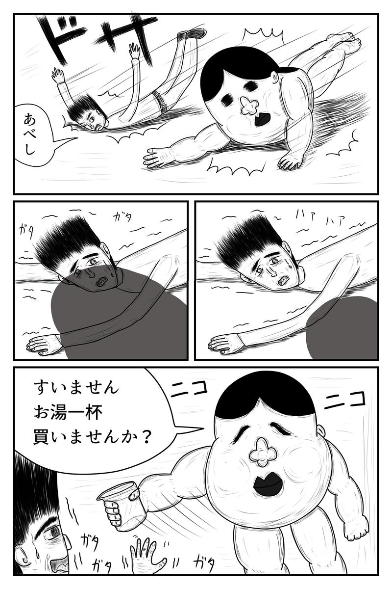 f:id:yuru-ppo:20200131182026p:plain