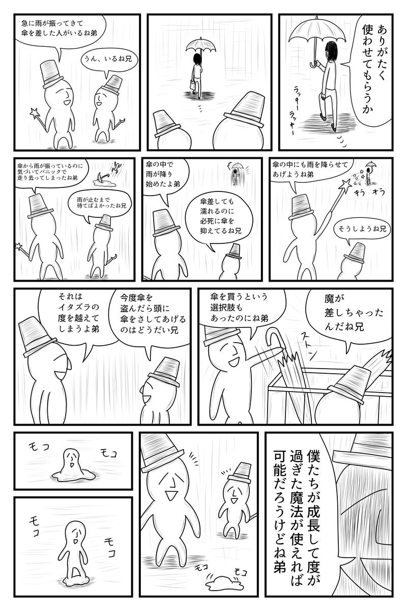 f:id:yuru-ppo:20200212011612p:plain
