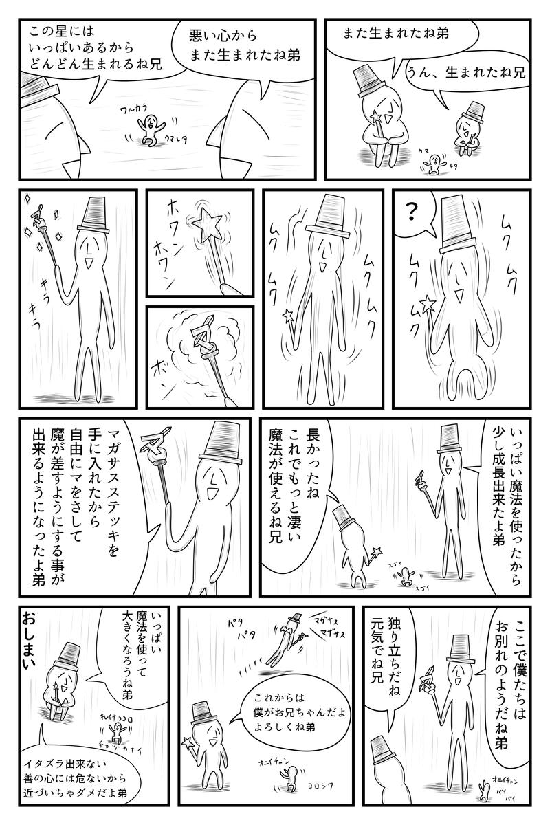 f:id:yuru-ppo:20200212011617p:plain