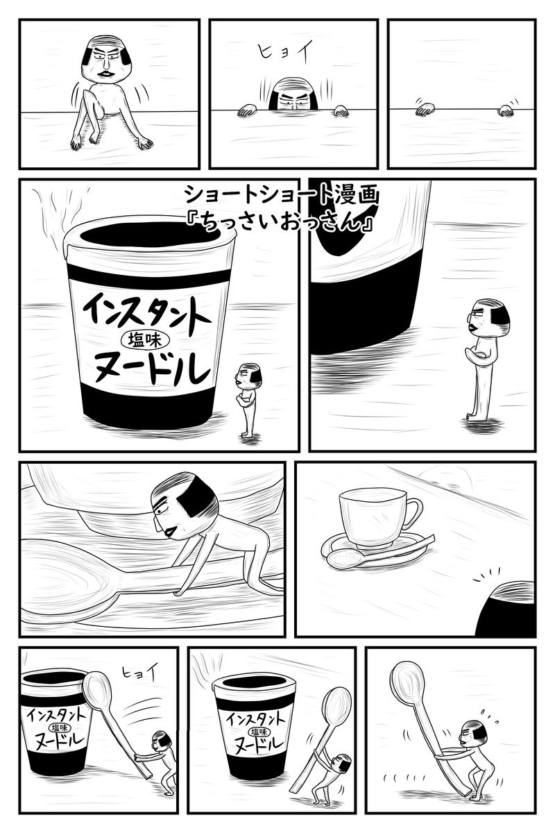 f:id:yuru-ppo:20200212012103p:plain
