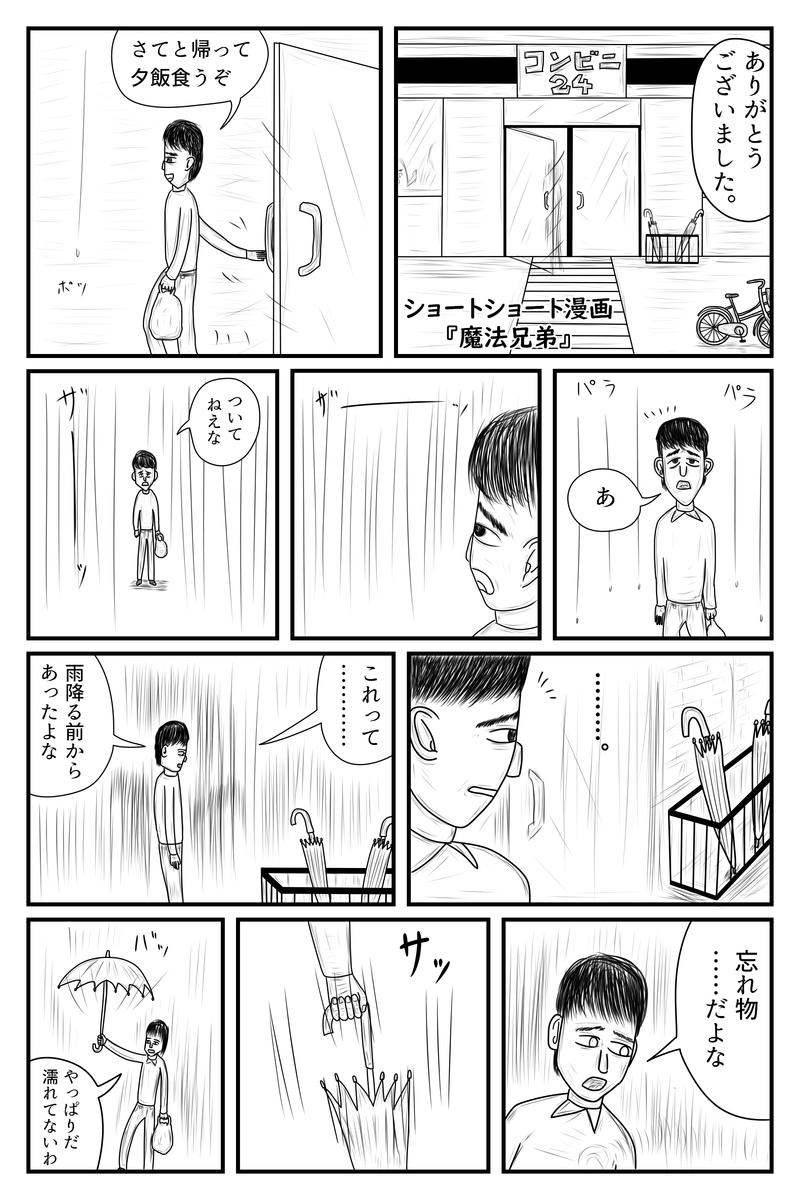 f:id:yuru-ppo:20200212173802p:plain