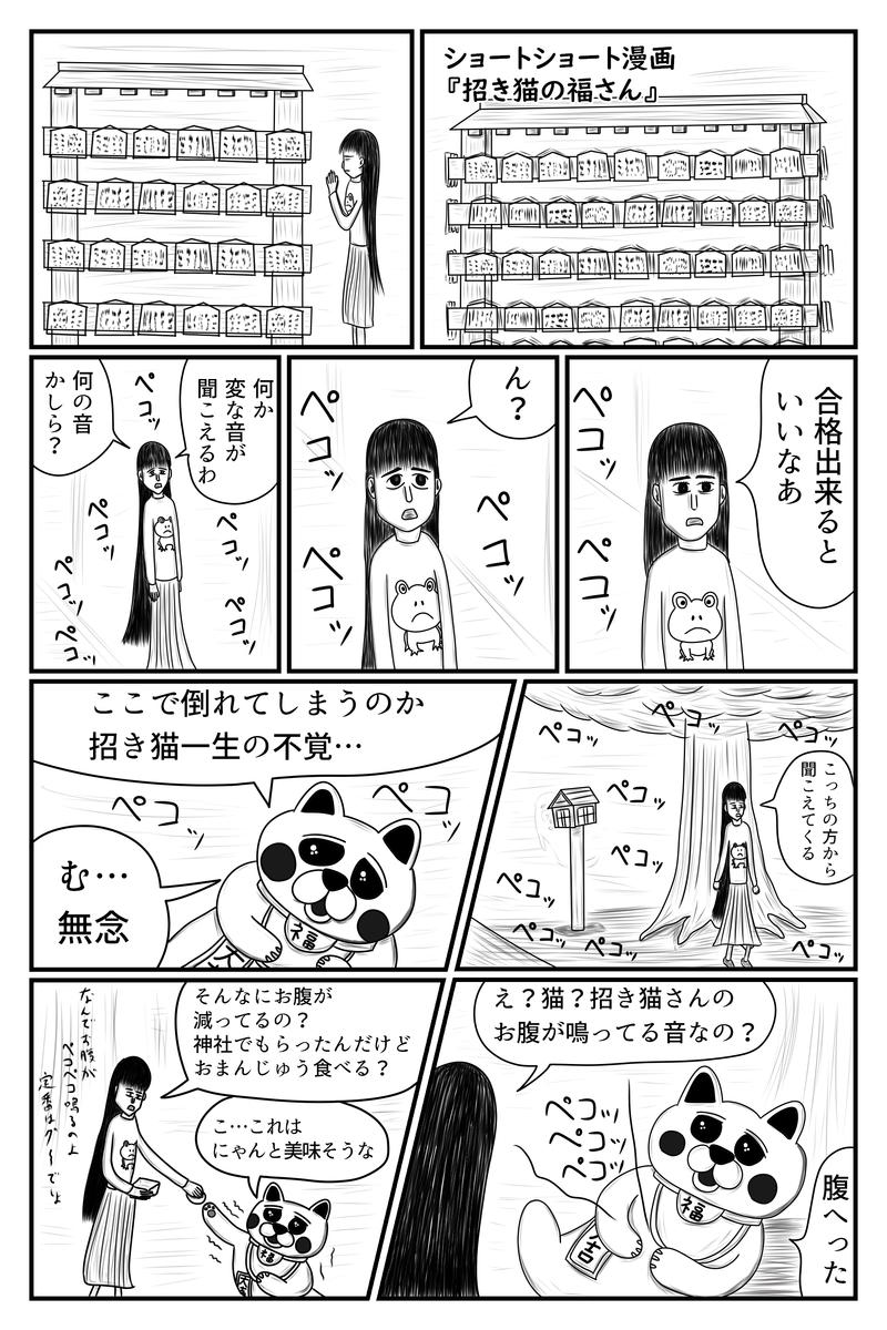 f:id:yuru-ppo:20200331195631p:plain