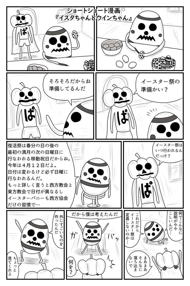 f:id:yuru-ppo:20200331233911p:plain