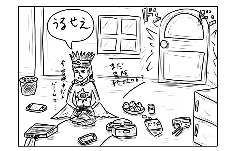 f:id:yuru-ppo:20200601031525p:plain