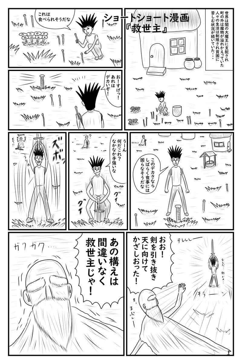 f:id:yuru-ppo:20200711105252p:plain