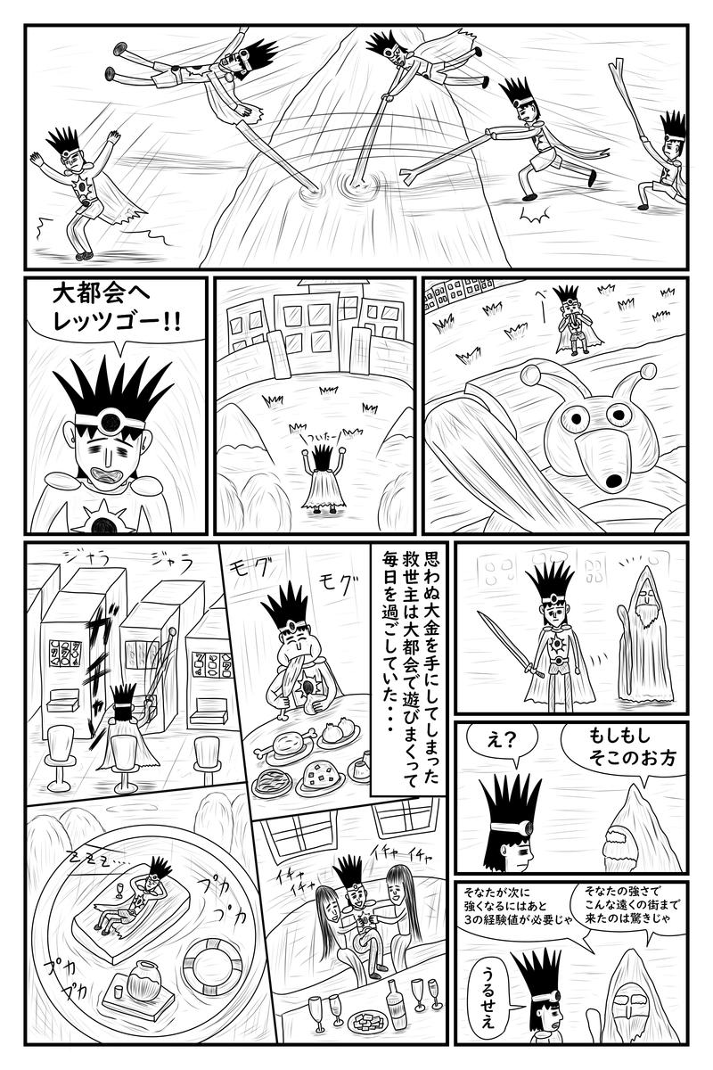 f:id:yuru-ppo:20200711105324p:plain
