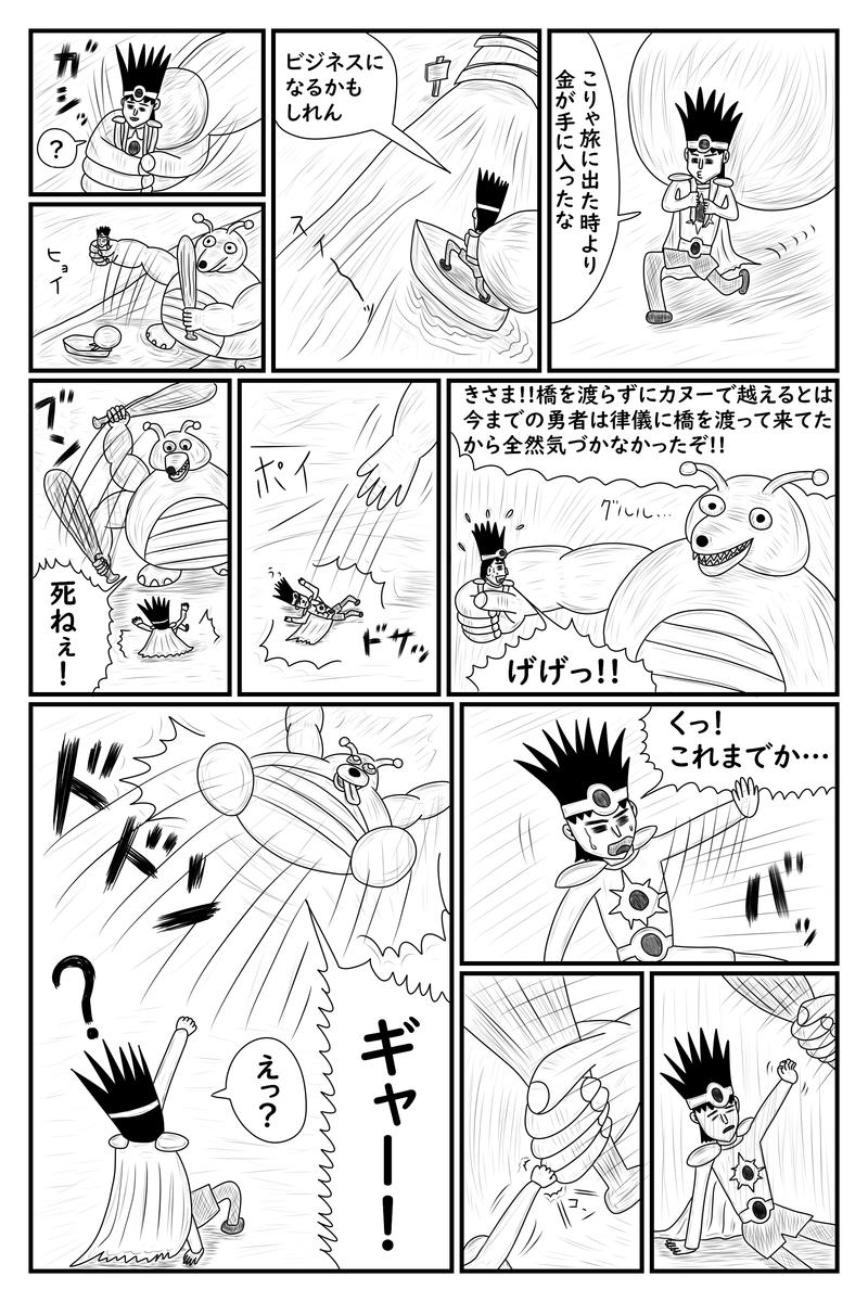 f:id:yuru-ppo:20200711105457p:plain
