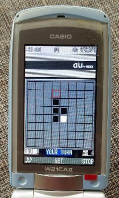f:id:yuru-ppo:20200831232129j:plain