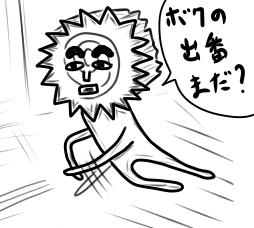 f:id:yuru-ppo:20200930233722p:plain