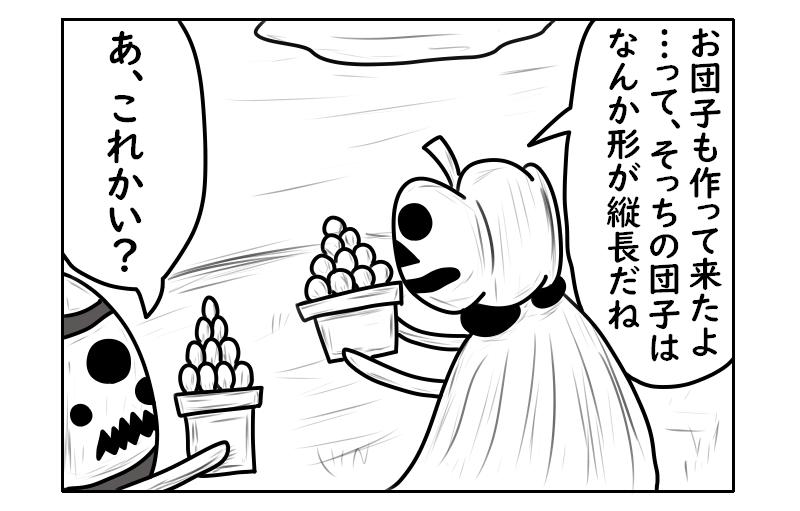 f:id:yuru-ppo:20201031032422p:plain