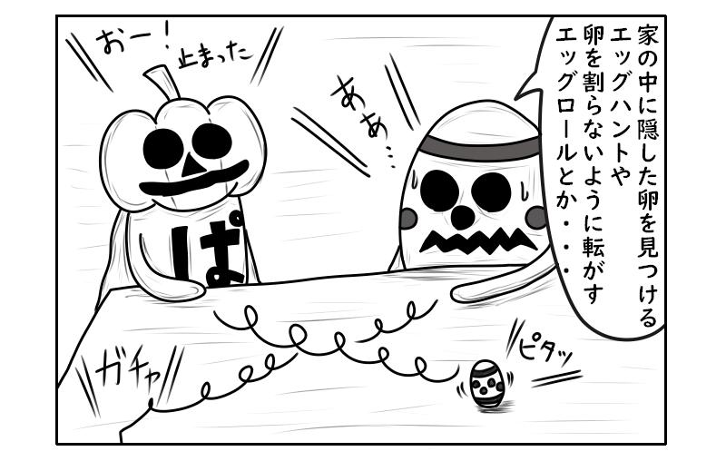 f:id:yuru-ppo:20210404161811p:plain
