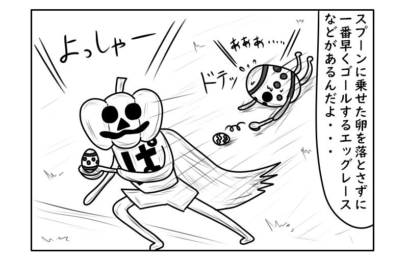 f:id:yuru-ppo:20210404161830p:plain