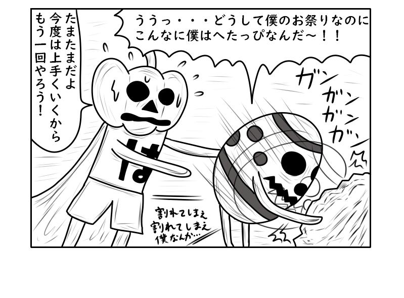 f:id:yuru-ppo:20210404161842p:plain