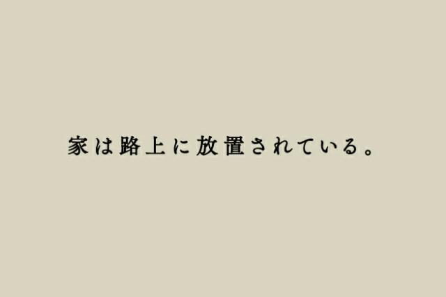 f:id:yuru-yuru1:20170908232516j:image